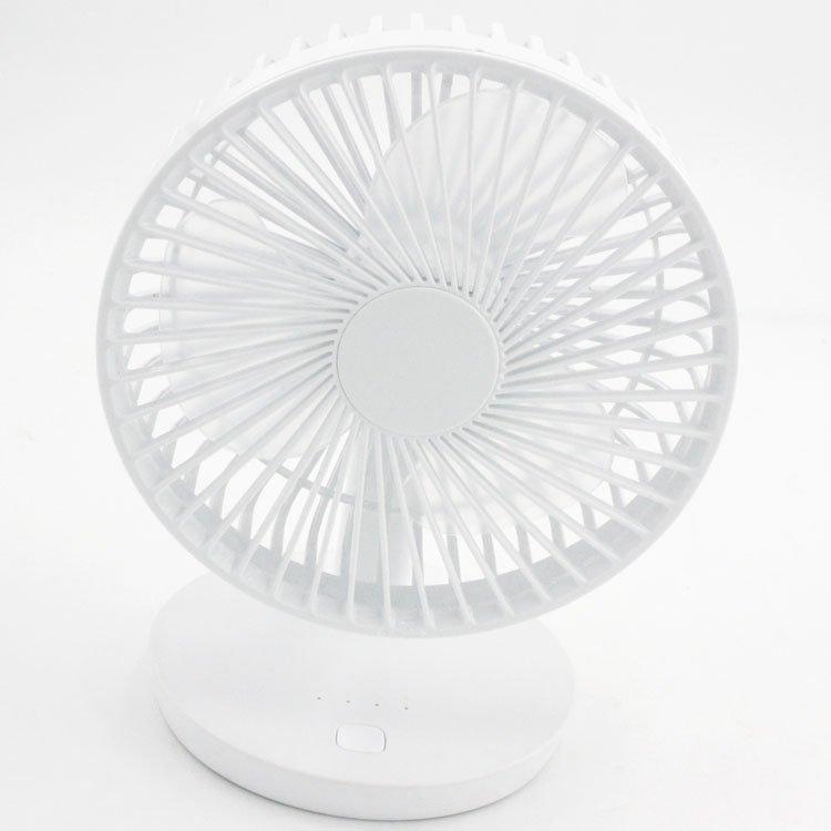 USB Table Fan