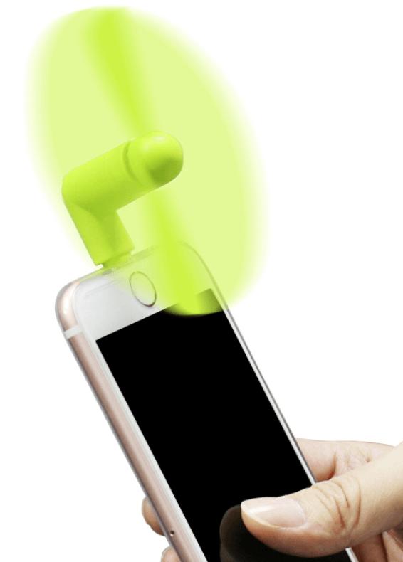 Silicone phone USB fan